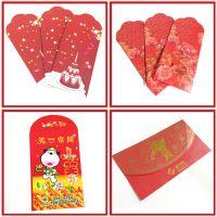 求必印利是封红包烫金印刷红包定制新年结婚二维码订做红包定做LOGO