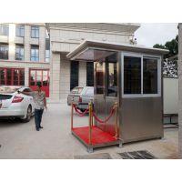 睿智系列岗亭、移动环保厕所、门窗,价格优惠、诚信服务