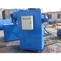 工业单机布袋除尘器 光氧废气处理设备 清大环保除尘厂家