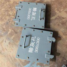 齐鑫专做平管支托PT-1-50-300,矩形保温人孔标准