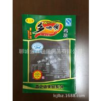 供应娄底食品包装袋/真空包装袋/QS认证企业