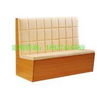 沙发厂家定做沙发长度尺寸 家具厂家订做简约卡座沙发 典艺坊供