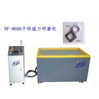 全自动磁力研磨机 流水线作业式磁力研磨机(380V)