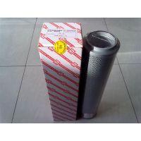 黎明液压滤芯FBX-160×20质量上乘