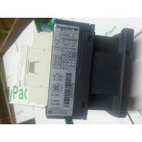 供应施耐德接触器LC1D25M7C LC1D18M7C AC220V LC1D18BDC DC24V