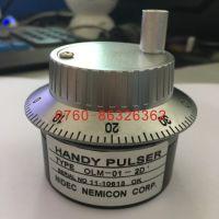 NEMICON内密控OLM-01-2Z9电子手轮编码器