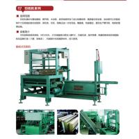 江苏装饰砖机器生产厂家-宜兴科力机械