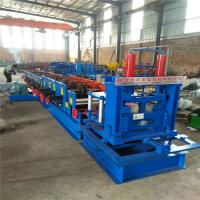数控c型钢机 全自动 c型钢机 浩鑫机械现货供应