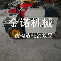 二次构造泵上料机 小型室内细石混凝土浇筑泵 卫峰机械