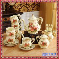 陶瓷咖啡具套装 定制陶瓷餐具咖啡具礼品套装 年前促销陶瓷赠品