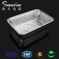 寿天包装1000毫升铝箔餐盒深款大份打包盒全卷边烤1斤鲤鱼饭菜