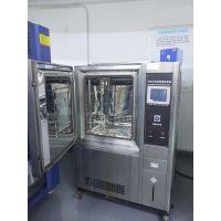 二手恒温恒湿试验箱-高低温试验箱-温度循环气候环境试验设备