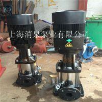 给水加压泵 多级立式离心泵 多级泵40CDL8-170