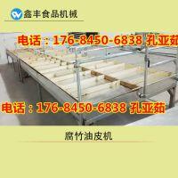 安徽黄山全自动腐竹机生产视频 特色酒店腐竹油皮机 大型豆油皮机生产线