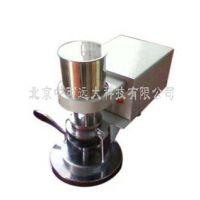 中西牛津杯放置器(自动) 库号:M407026