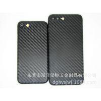 苹果iPhone 7超薄款磨砂PP壳 7Plus PP超薄保护壳磨砂