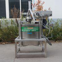 直销全自动豆泡,花生米甩油机 离心式旋转 不锈钢材质耐用环保,匠品制造