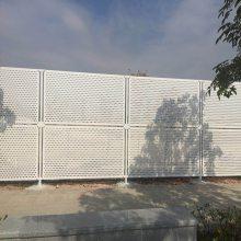 珠海建筑工地防护网厂家 香洲防风挡墙网价格隔离网防爬网