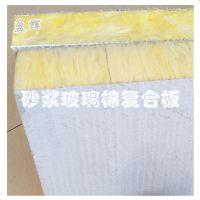 盈辉厂家长期大量生产外墙砂浆玻璃棉复合保温板