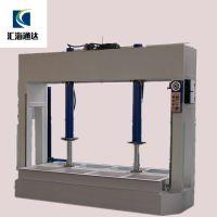 汇海通达木工机械50吨冷压机 全自动油压液压冷压机 压板机 压门