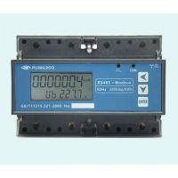 许继信息 PUMG303三相导轨式智能电能表 RS485
