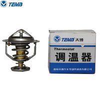 三菱丰田雷克萨斯奇瑞节温器90916-03084 天博调温器厂家直销