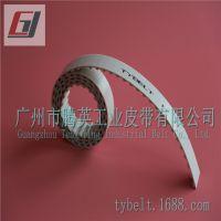 磨边机皮带 广州腾英聚氨酯同步带生产厂家定制