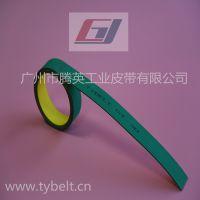供应造纸包装业各类型片基带厂家发货