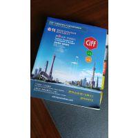 广州展会宣传册印刷-参展商画册印刷厂家