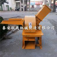泰安联民供应节能型木材削片机 大型木材加工设备厂家