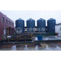 臭氧催化氧化设备,龙安泰环保深度处理技术先进