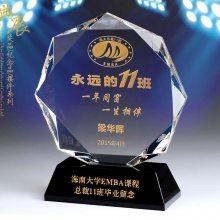 同学聚会礼品定制 海南大学总裁班纪念品 水晶摆件制作厂家