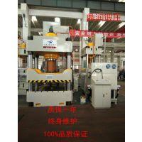 鼎润锻压厂家直销500吨玻璃钢专用模压机液压机