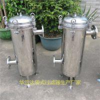 广西南宁青秀区直销拦截果汁杂质过滤器、无纺布过滤器效果好质量保证华兰达