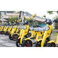 专业共享电单车APP开发方案公司