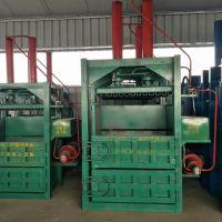 思路10废纸打包机 生产定做多种型号废纸纸箱金属打包机