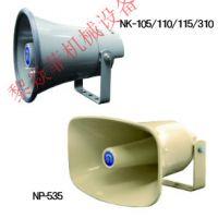 ARROW 施耐德ST-302P 标准声音警报器 NK-110