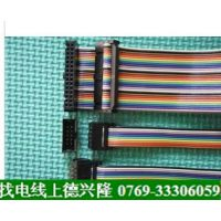 供应2651彩排连接线 连接线加工 线束加工批发 端子线加工