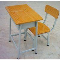 厂家自产自销金属学生单人桌椅|可定制款课桌椅中学生|小学生课桌椅防火板学生台
