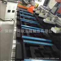 深圳供应阻燃EVA泡棉 防静电泡棉 导电eva助听器内衬