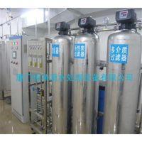 福建软水机|恒净源水处理设备|滨特尔软水机