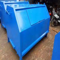 2.5立方车厢可卸式垃圾箱价格
