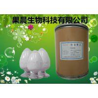 卡拉胶K型生产厂家食品级卡拉胶K型高含量99%增稠剂