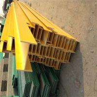 浙江玻璃钢型材拉挤工艺厂家低批发价格