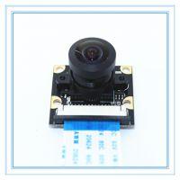 Raspberry PI 3代/B+500万夜视160度广角树莓派摄像头焦距可调
