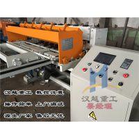 网片排焊机厂家品质卓越