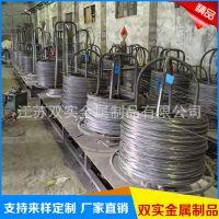 专业生产 316微细不锈钢丝 202不锈钢丝 优质不锈钢线材