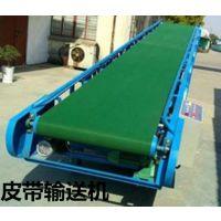 有机肥胶带输送机设备定制皮带输送机厂家