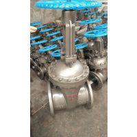 供应良博Z41H铸钢苏式闸阀、国标苏式闸阀