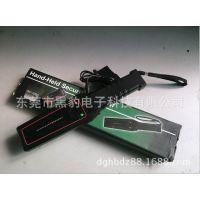 GC1002超高灵敏度金属探测器 高灵敏度手持探测仪 金属探测器